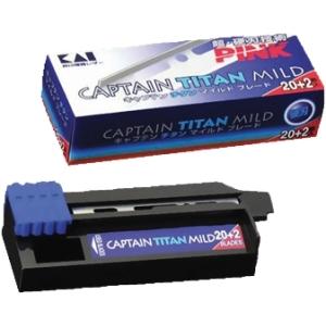 Kasho Klingen Captain B-CAPT PTFE-Beschichtet