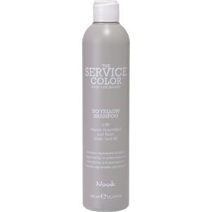 Nook Silver Shampoo